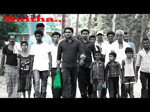 Raitha || New Kannada Short Film 2020