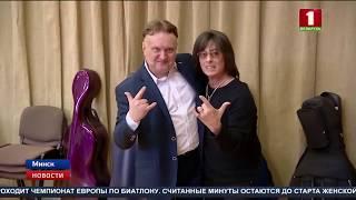 Рок-звезда Джо Линн Тернер споет с Президентским оркестром