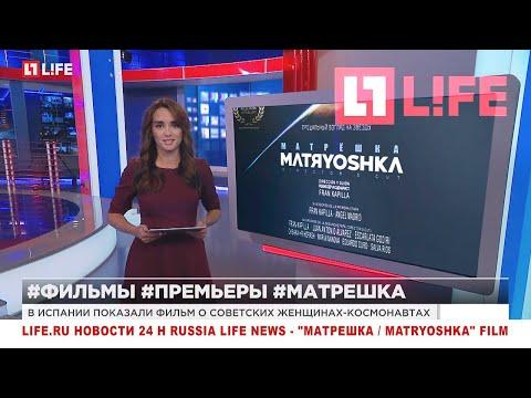 еще новости лайф ньюс россия электричек станции Санкт-Петербург