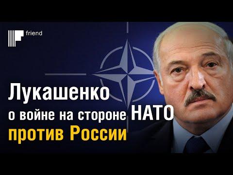 Лукашенко назвал 10