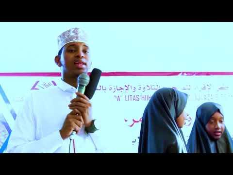 Markaz IQRAA ┇► Mohamed Fadhli ┇حفلة تخريج في مركز الإقراء