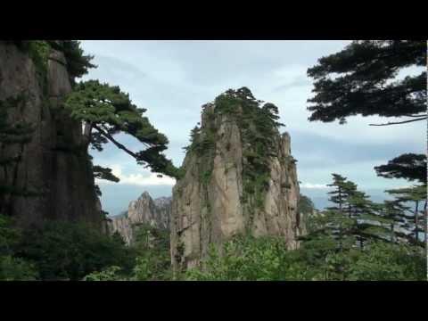 黃山, 中國安徽省.  HuangShan, Anhui Province, China.