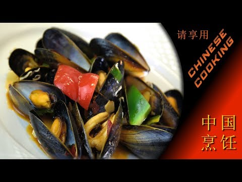 Chinese Spicy Mussels With Ginger (Chinese Cooking Recipe)