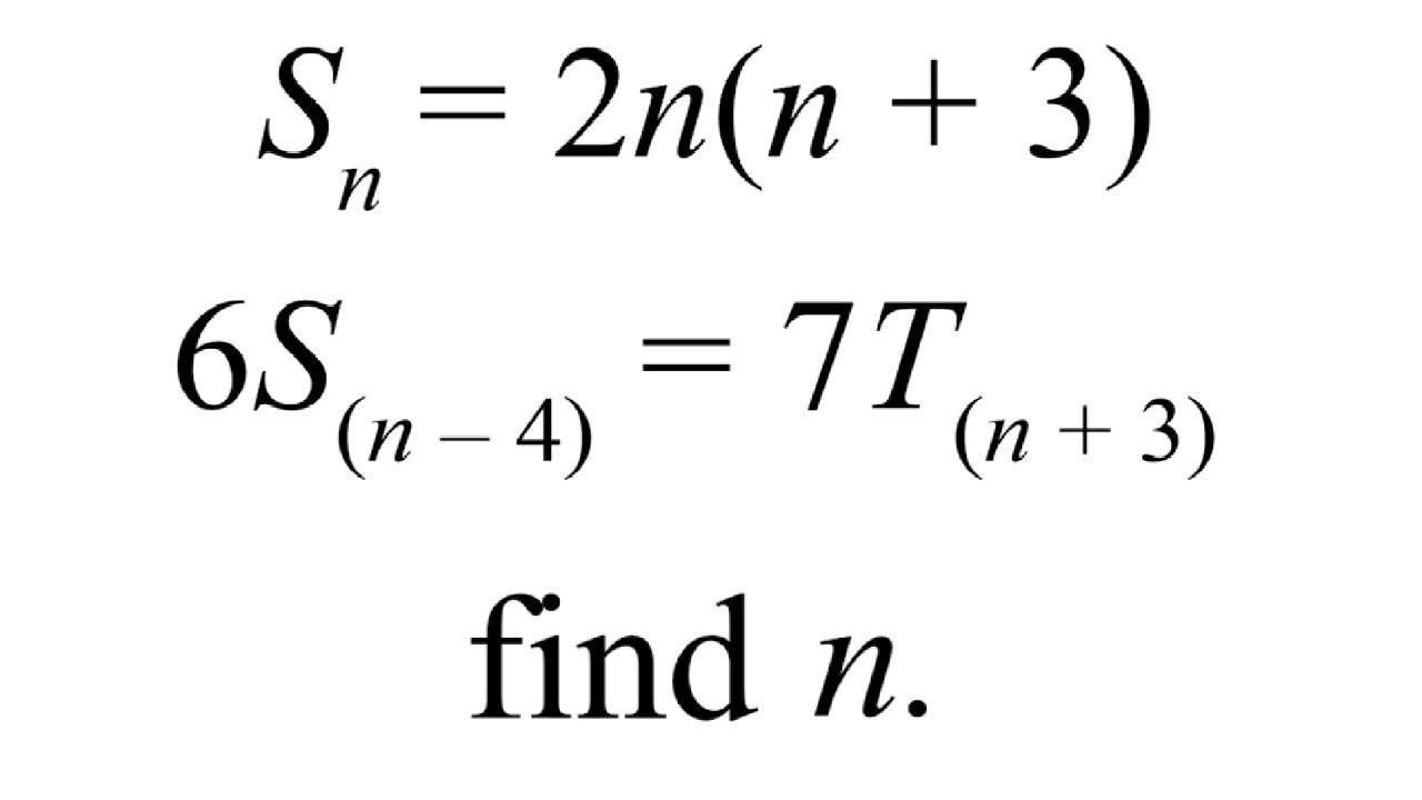 Edexcel Further Pure Maths IGCSE (2017) SAM Paper 1 Q8