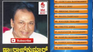 Kannada Karaoke Songs | Veena Instrumental Music | Vijaya Kumar Bhoopalam