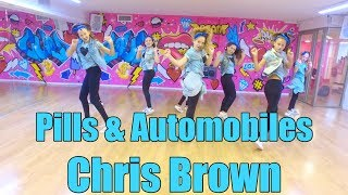 Pills & Automobiles |Choreography by Shaked David