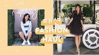 ☀️ 미국 캘리포니아 LA에서 산 옷들: 패션 하울 + 추천 브랜드 ☀️
