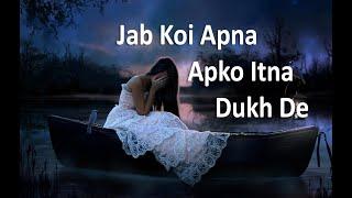 Zindagi ka sabse bura lamha | Whastapp Status | Sad Love Status | Sad Whatsapp Status