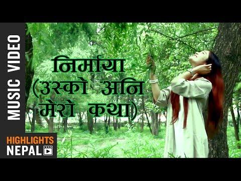 Nirmaya (Usko Ani Mero Katha) | New Nepali Modern Love Song 2017/2074 | Suhang Limbu