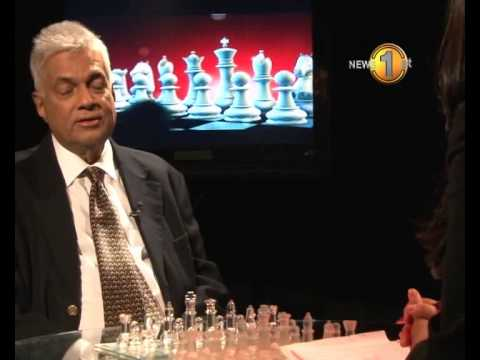 """Politics is more than chess..."" Ranil Exclusive on News1st"