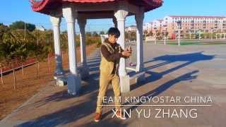 KingYoStar Presents: Xinyu Zhang with THE PROBER