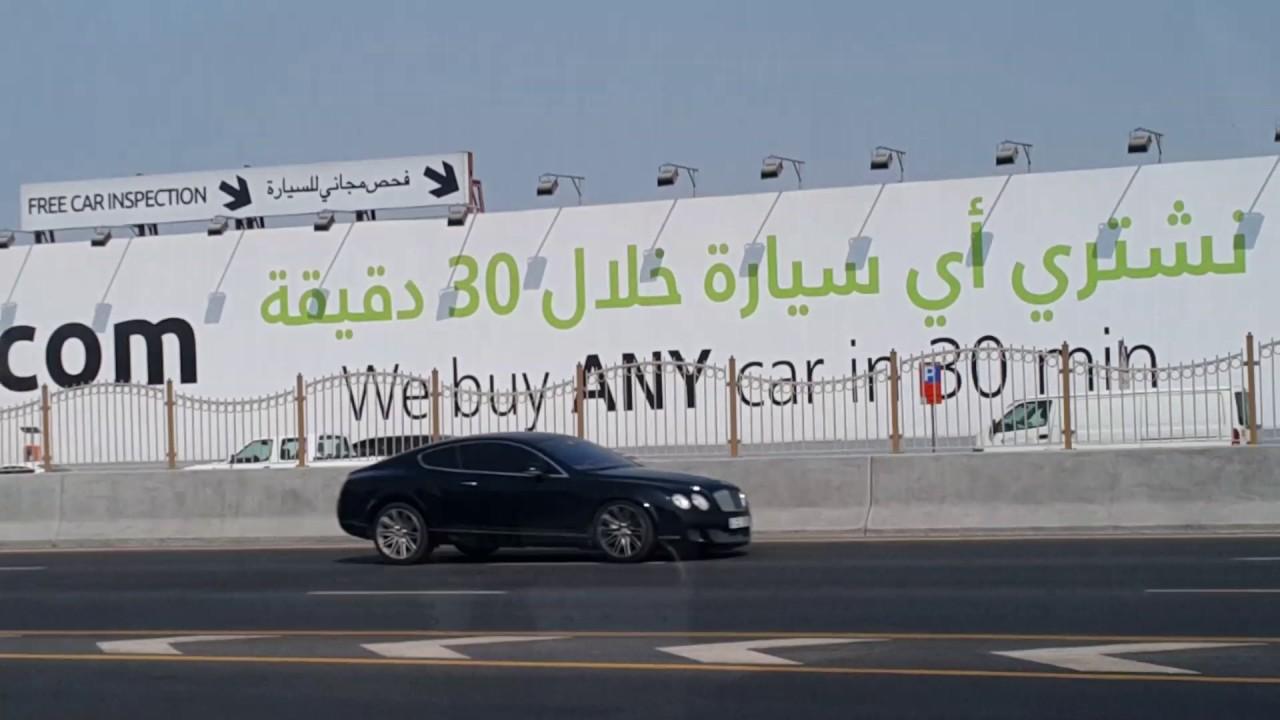 We Buy Any Car In 30 Minutes In Dubai-Umm Suqaim
