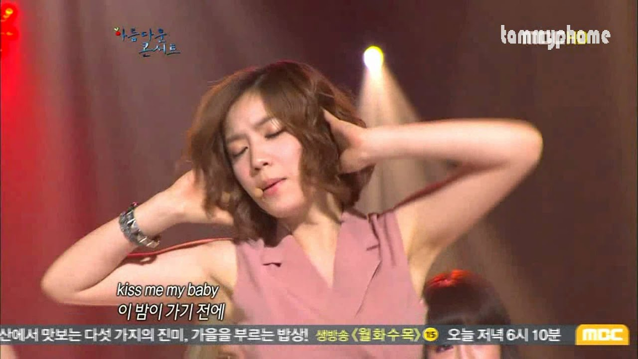 120821 Hwayoung - Day By Day & Roly Poly @ Beautiful ...