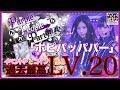 【乃木フェス】PurplePeopleParty!「ポピパッパパー」イベント開始!過去最高難易度L…