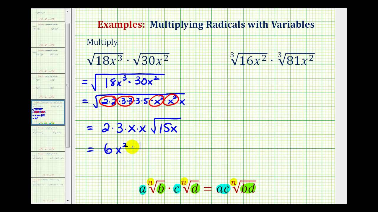 Ex Multiply Radicals With Variables Youtube