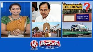 CM KCR-Corona Positive | Delhi Lockdown | TS High Court Serious On Govt | V6 Teenmaar News
