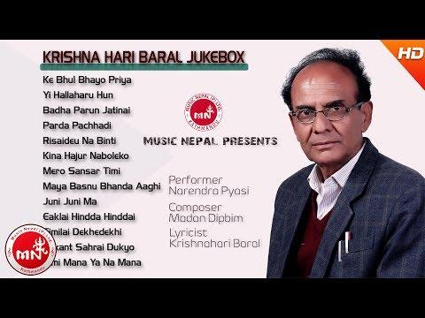 Krishna Hari Baral | Nepali Adhunik Song Audio Jukebox