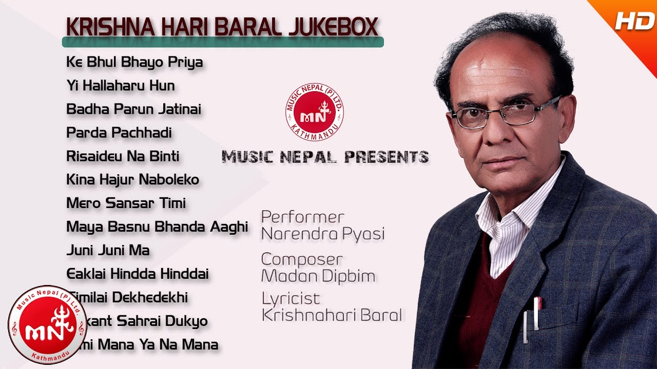 Krishna Hari Baral | Nepali Adhunik Song Audio Jukebox