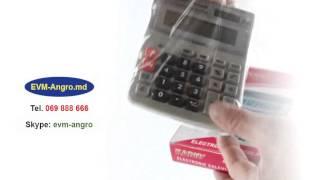 расчет среднего заработка калькулятор онлайн