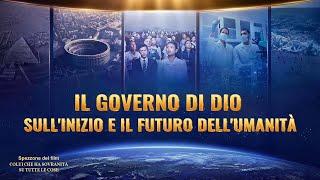 Film documentario (Spezzone 2) - Il governo di Dio sull'inizio e il futuro dell'umanità