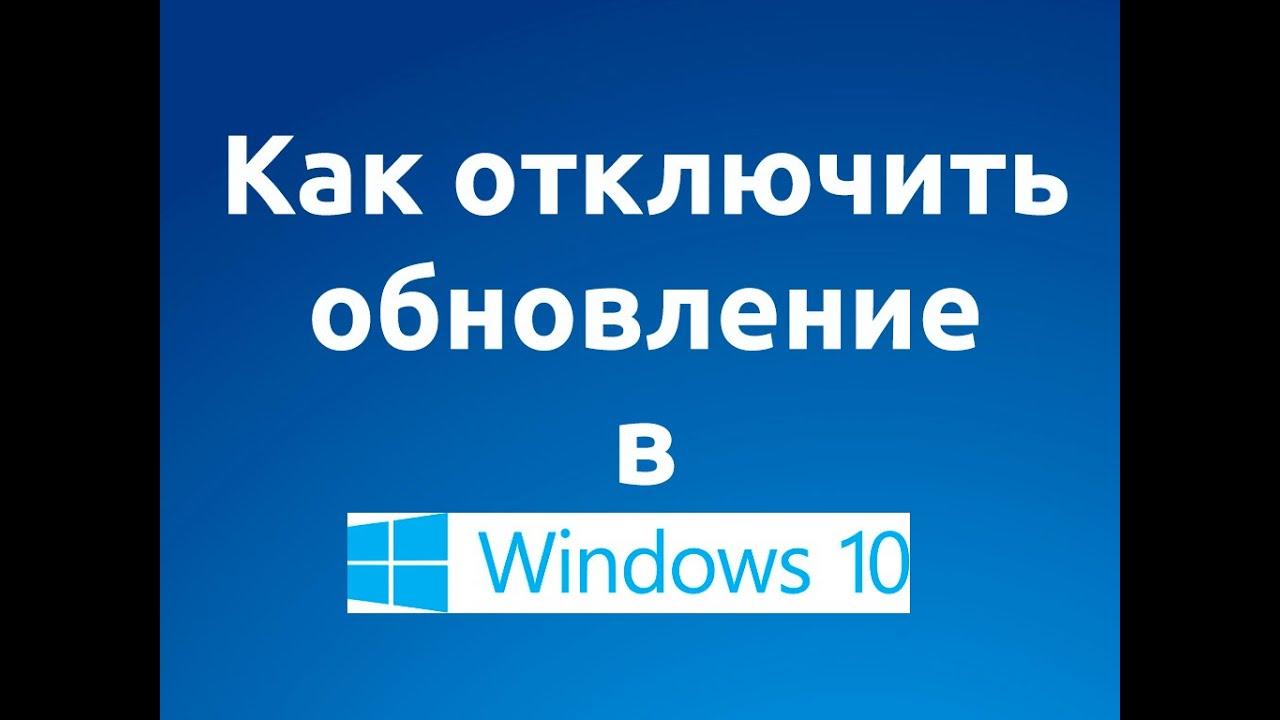 windows 10 административные шаблоны