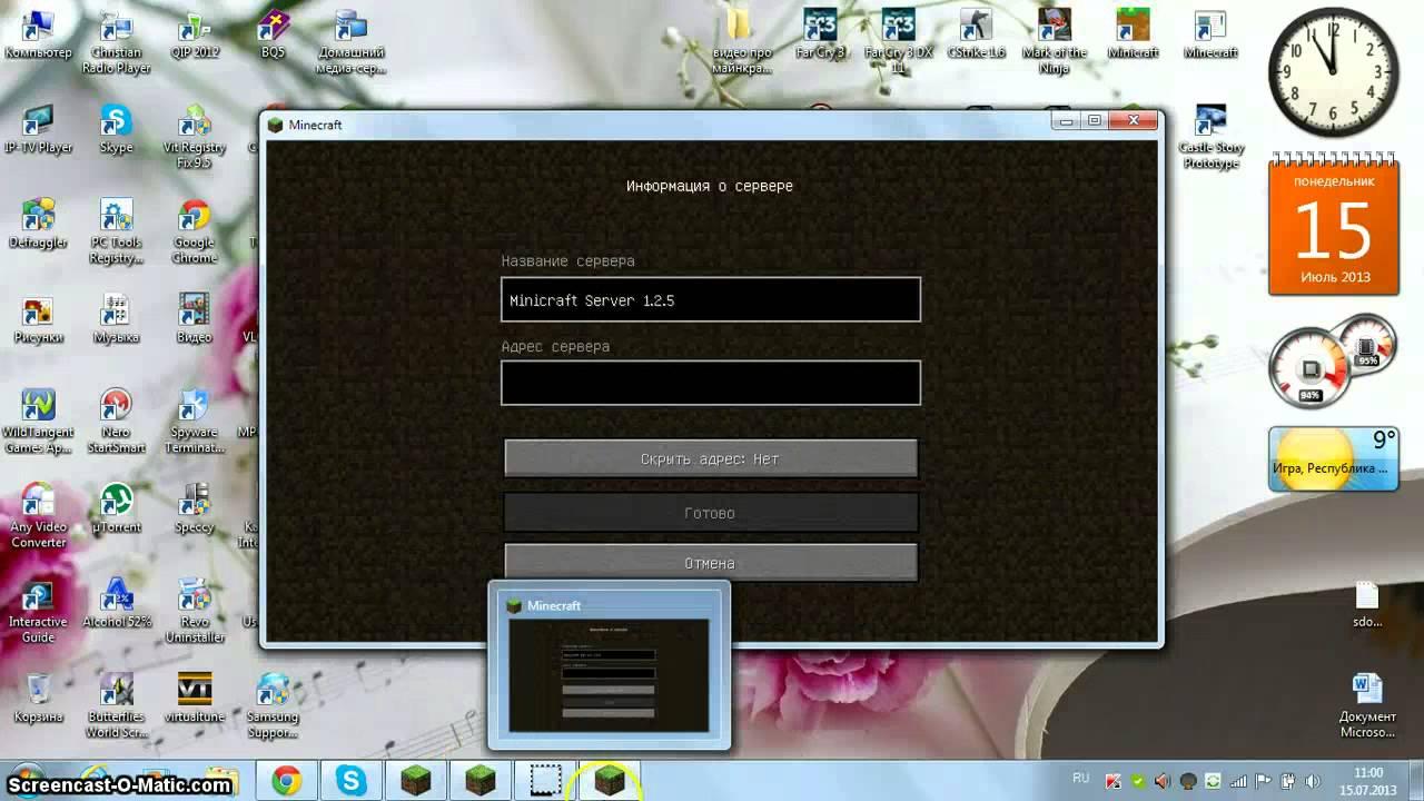 как играть по локальной сети в Minecraft 1.5.2-РЕАЛЬНОЕ ...