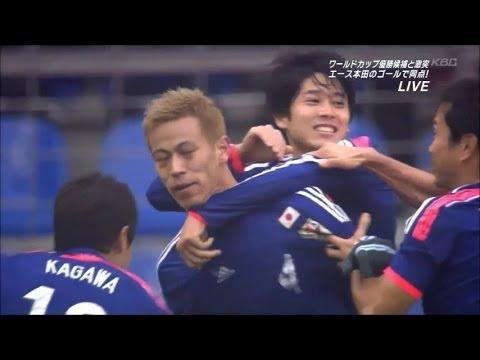 2013年11月 サッカー日本代表欧州遠征2連戦 全ゴールシーン