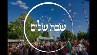 Shabbat Shalom from Szarvas Camp 2017