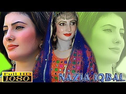 Pashto New Songs 2017 Khal Pa Ghond Zana Keda - Nazia Iqbal Pashto New 2017 Song 1080p