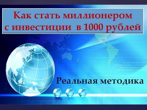 Предложения по трудоустройству в Витебской области. Работа