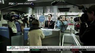 """На рейс авиакомпании """"Победа"""" зарегистрировался пятимиллионный пассажир"""