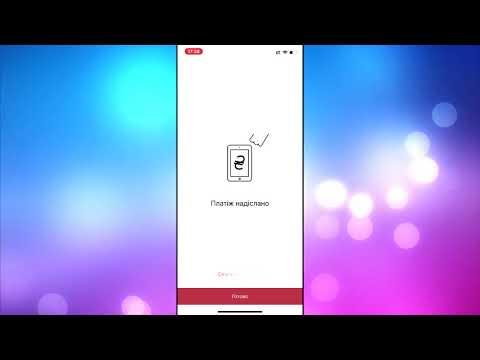 Как пополнить мобильный счет без комиссии через Monobank