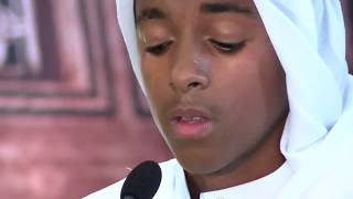 Omar Sharif | Youngest Imam at ICT BEST VOICE Competition 2018
