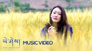 NGE LHAYUL - Pema Deki | Music Video | Yeshi Lhendup Films
