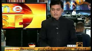 News 1st Prime time Sunrise Shakthi TV 6 30 AM 24th October 2014