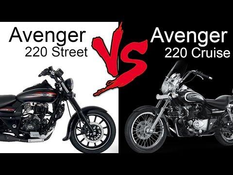 Bajaj Avenger 220 Street Vs Bajaj Avenger 220 Cruise   Comparison Review (EXTENDED)