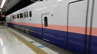 上越新幹線MAXたにがわ 上野発車