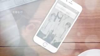 9/29発売 SQ 「X Lied」vol.4 大&英知 PV