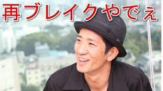 8月9日に放送された「良かれと思って!」(フジテレビ系)にお笑いコン...