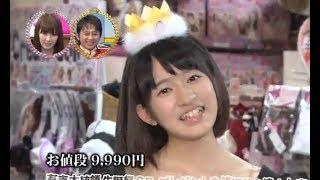 100531 Ariyoshi akb kyowakoku- ep10 full ep with chinese sub: https...
