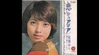 竹越ひろ子 - ひとりぼっちのブルース