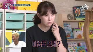 [아빠본색 선공개] 블록조립이 불러온 대참사 / 채널A 아빠본색 115회