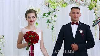 Wedding Palase. Выездная церемония в Днепре. Видеосъемка. Видеограф не дорого.