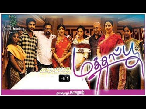 Latest Tamil Cinema 2014 | MATHAPOO | Full Length Movie  | HD Film