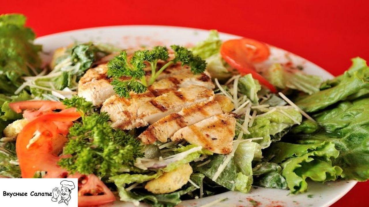 Простой и вкусный салат оливье с курицей.