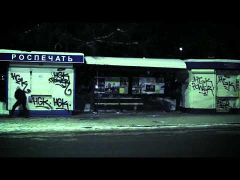 From Dusk Till Dawn : trailer ( Hgk Ryazan 2012 )