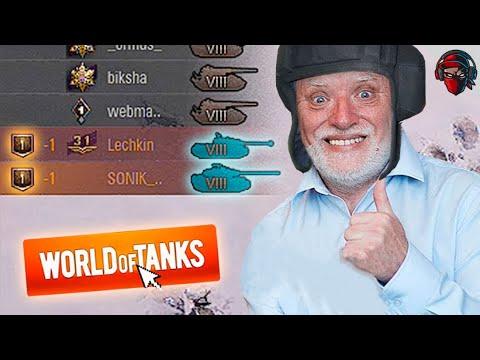World of Tanks Приколы #9🔥 Баги | Ваншоты | Эпичные Моменты