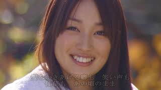 浜田省吾さんの『あれから二人:Part①高梨臨さん画像』(カラオケ・カバ...