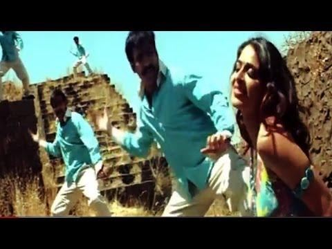 Jum Jum Maya | Vikramarkudu | Telugu Film Song