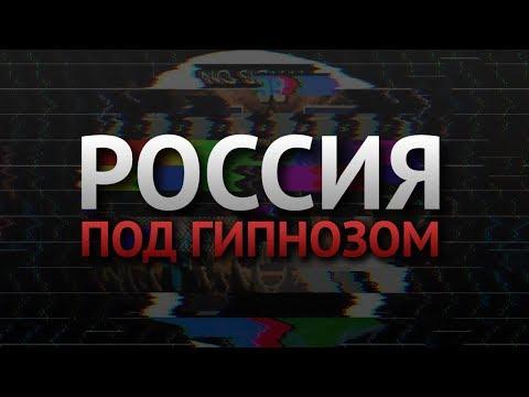 Кашпировский VS Чумак: история войны самых мощных экстрасенсов СССР